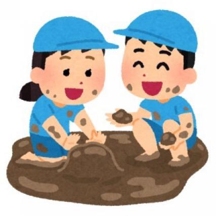 泥汚れを落とす方法