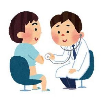 おたより文例〜健康診断〜