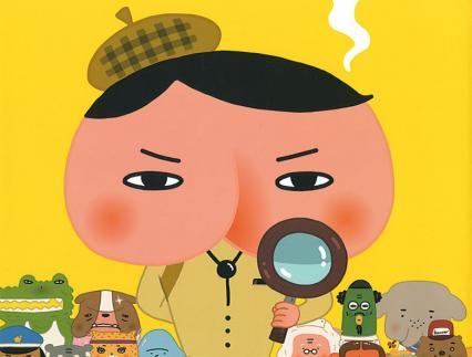【保育】「おしりたんてい」とは!?子どもたちに大人気のキャラクターを徹底解説!