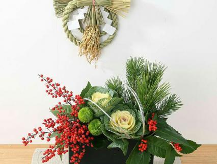 【冬のあそび】お正月のあそびを楽しもう!